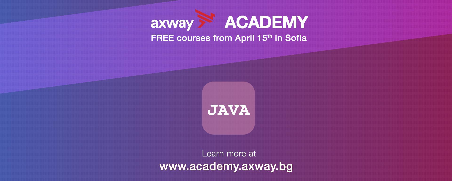 Axway Academy – JAVA- Безплатно